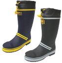弘進ゴム安全長靴 ベンダーセーフティーSB−321 セーフティーブーツ KOHSHIN 24-28cm(メンズ 先芯入)カバー付き安全長靴