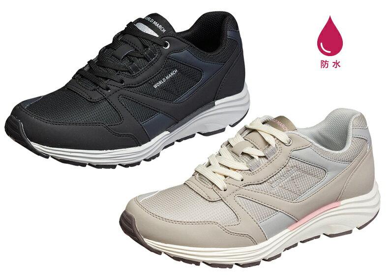 ムーンスターワールドマーチWL3580 bk 48596906 top 8 world march 婦人靴 (ウォーキングシューズ)