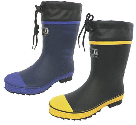 弘進ゴム長靴 ハイリー30017 KOHSHIN 24-28cm(メンズ)カバー付き長靴