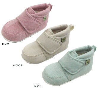 Ishimaru SF-1801 baby sneakers 12-15cm (there is half size)