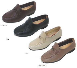 オタフク industry story Story opera pump magnetism health shoes 22-25cm