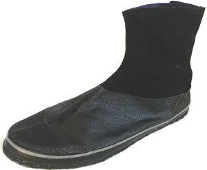 (日進ゴム)はたけ足袋#708 ブラック24.5-28cm農作業園芸用先丸マジック地下足袋 スニーカー