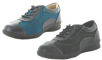 MoonStar Eve EVE 284 3E bk 12420396 bl 5 vapor transmission waterproofing light weight design 22-25cm woman comfort shoes