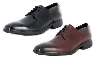 MoonStar men SPH4610 bk42293176 dbr 9 balance works business shoes plane cane 24.5-28.0cm