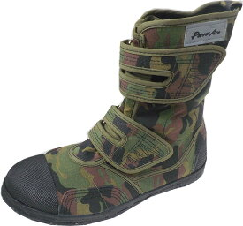 力王 高所用安全作業靴 パワーエースハイガード220 24.5cm-29cm カモフラージュ・グリーン鋼製先芯