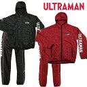 ウルトラマンULTRAMAN UT-02 UT-03(在庫処分数量限定)ストレッチスーツパーカーパンツ上下組 弘進ゴムし