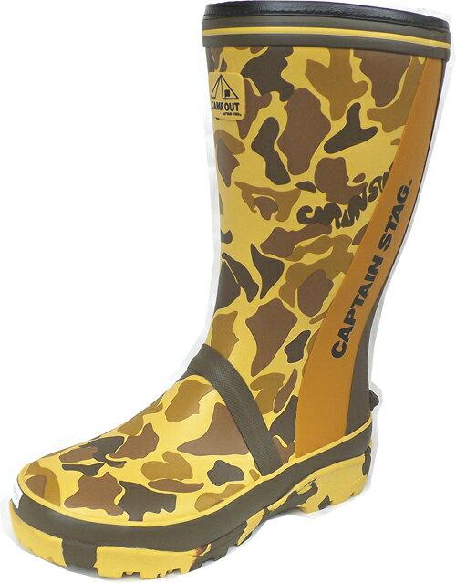 福山ゴム長靴 キャプテンスタッグ CS-1(完全防水)湿気追放サラサラインソール
