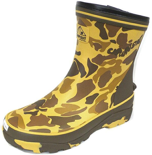 福山ゴム長靴 キャプテンスタッグ CS-3(完全防水)湿気追放サラサラインソール