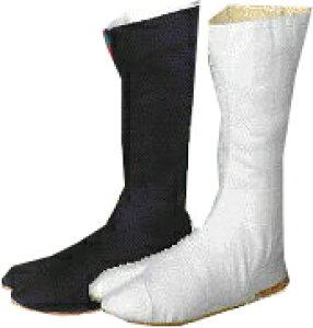 力王 子供足袋(縫付)14cm-24cm 白 黒 【祭り】【縫付】