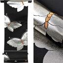 【送料無料】【訳あり】袋帯 単品 引箔織 黒地 銀色 オレンジ 蝶 フォーマル 踊り 未仕立て 日本製 六通柄振袖 成人式…