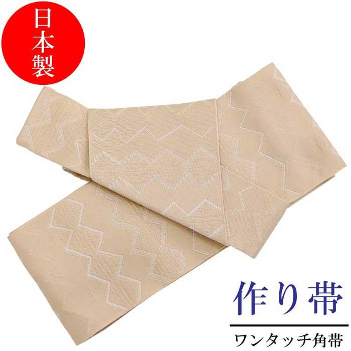 ワンタッチ帯 メンズ 薄いベージュ色 幾何学柄 浴衣に最適 簡単装着 作り帯 結び帯 浴衣 ゆかた 着物 男性和服 和装小物 日本製