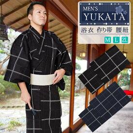 【送料無料】浴衣 メンズ 3点セット 作り帯 腰紐 和達人 2タイプ 3サイズ 黒紺色 m l 2l 男性 men's ゆかた yukata
