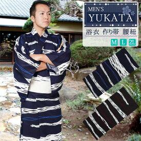 【送料無料】浴衣 メンズ 3点セット 作り帯 腰紐 和達人 2タイプ 3サイズ さざ波柄 紺紅色 m l 2l 男性 men's ゆかた yukata