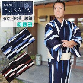 【送料無料】浴衣 メンズ 3点セット 作り帯 腰紐 和達人 2タイプ 3サイズ 矢羽風 青色 m l 2l 男性 men's ゆかた yukata