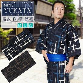 【送料無料】浴衣 メンズ 3点セット 作り帯 腰紐 和達人 2タイプ 3サイズ 変わり絣 黒紺茶 m l 2l 男性 men's ゆかた yukata