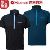 【ネコポス送料無料】MarmotマーモットTシャツClimb3250H/SZipクライム3250ハーフスリーブジップ登山トレッキングTOMNJA65