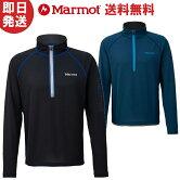 【ネコポス送料無料】MarmotマーモットTシャツClimb3250L/SZipクライム3250ロングスリーブジップ登山トレッキングTOMNJB65