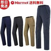 MarmotマーモットパンツTREKCOMFOPANTトレックコンフォパンツ登山トレッキングTOMNJD83