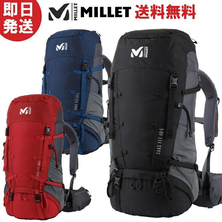 MILLET ミレー リュック SAAS FEE 40L+5 サース フェー 40リットル+5 登山 トレッキング MIS0638