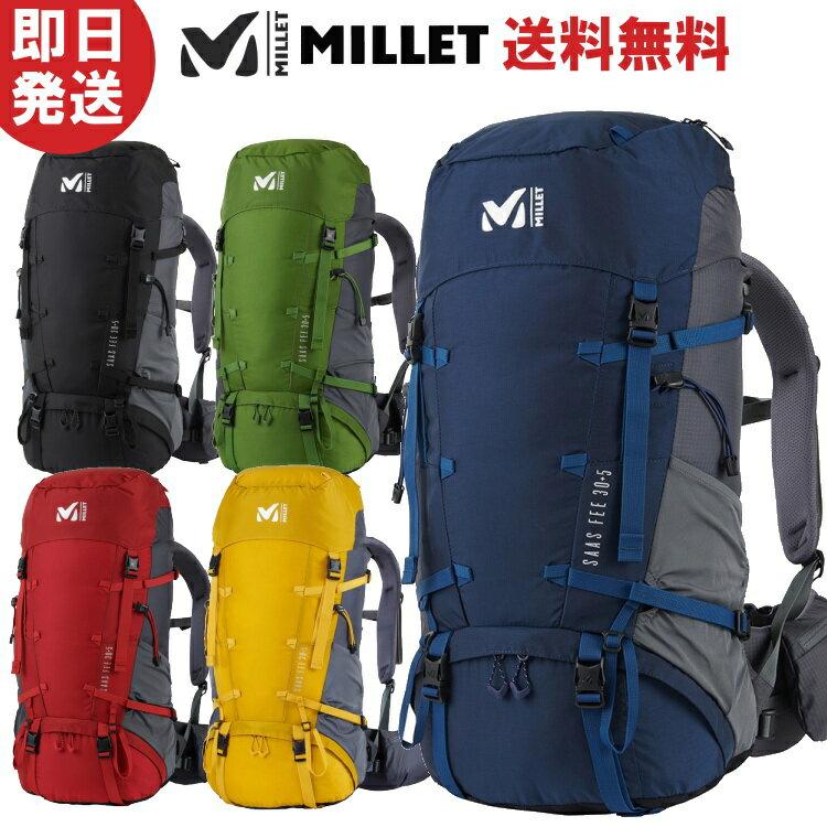 MILLET ミレー リュック SAAS FEE 30L+5 サース フェー 30リットル+5 登山 トレッキング MIS0640