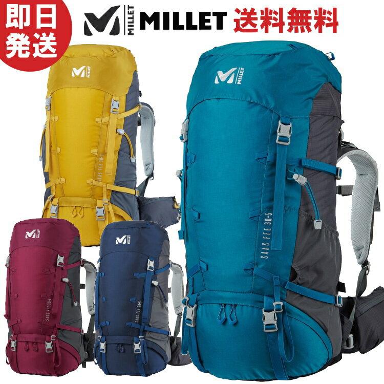 MILLET ミレー リュック SAAS FEE 30L+5 LD サース フェー 30リットル+5 LD 登山 トレッキング ウィメンズ MIS0641