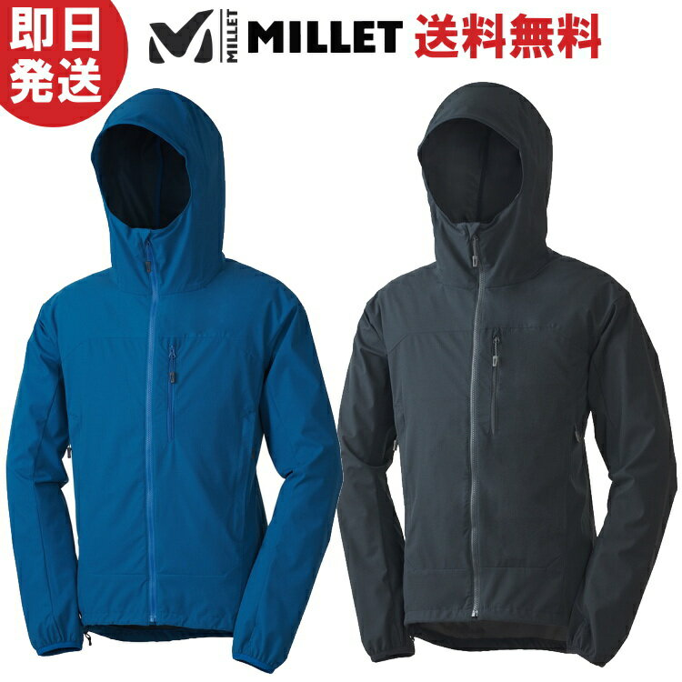 MILLET ミレー ジャケット BIONNASSAY STRETCH JKT ビオナセ ストレッチ ジャケット 登山 トレッキング MIV01665