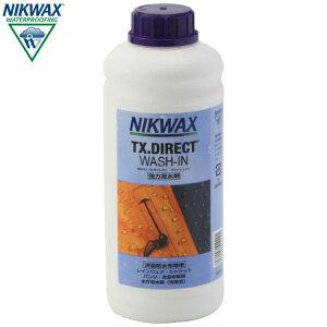 NIKWAX ニクワックス TX.ダイレクトWASH-IN 1L 撥水剤(防水透湿生地用) EBE253【返品交換不可】【沖縄配送不可】