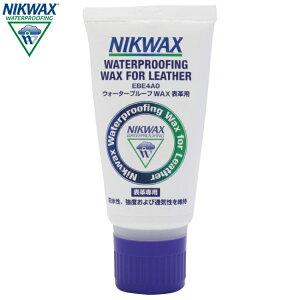 NIKWAX ニクワックス ウォータープルーフWAX 革用 撥水剤(表革専用) EBE4A0【返品交換不可】【沖縄配送不可】