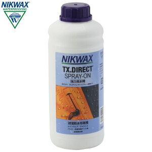 NIKWAX ニクワックス TX.ダイレクトスプレー詰替 1L 撥水剤(防水透湿生地用) EBE573【返品交換不可】【沖縄配送不可】