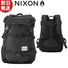 NIXON ニクソン リュック バックパック ランドロック JP SMALL LANDLOCK 日本限定 C2256001-00 ブラック 【2020SS】【沖縄配送不可】