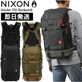 NIXON ニクソン リュック Hauler 35L Backpack ホーラー 35リットル バックパック ブラック C3028【沖縄配送不可】