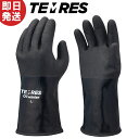 【ネコポス発送】テムレス ブラック TEMRES 01winter 防寒 ウィンター 手袋 グローブ TEMRES01WIN