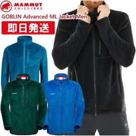 MAMMUT マムート GOBLIN Advanced ML Jacket Men ゴブリン アドバンスト ジャケット メンズ ミッドレイヤー 1014-22991【沖縄配送不可】