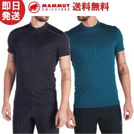 【ネコポス送料無料】MAMMUT マムート Tシャツ Atacazo Light Zipped T-Shirt for Men アタカゾライト ジップ ティーシャツ メンズ 登山 トレッキング 1017-00090