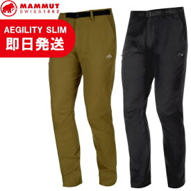 MAMMUT マムート AEGILITY Slim Pants Men アジリティ スリム パンツ メンズ 長ズボン 1022-00270【沖縄配送不可】