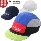 ColumbiamontrailコロンビアモントレイルCoveFallsValleyRunningCapコーヴフォールズヴァリーランニングキャップトレイルランニングトレランXU0028