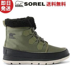 SOREL ソレル ブーツ レディース SOREL EXPLORER CARNIVAL ソレルエクスプローラーカーニバル 靴 NL3040 371【沖縄配送不可】
