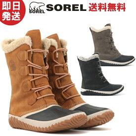 SOREL ソレル ブーツ レディース Out N About Plus Tall アウトアンドアバウトプラストール NL3146【CPN】【沖縄配送不可】