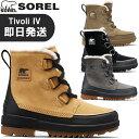 SOREL ソレル ブーツ レディース TIVOLI IV ティボリIV NL3425