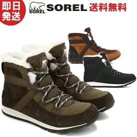 SOREL ソレル ブーツ レディース WHITNEY FLURRY ウィットニーフルーリー NL3428【沖縄配送不可】