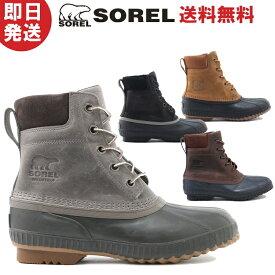 【今すぐ使えるクーポンで3000円OFF】SOREL ソレル ブーツ メンズ CHEYANNE II シャイアンII 靴 NM2575