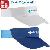 RAIDLIGHTレイドライトR-SUNVISORRサンバイザートレイルランニングトレランGLHMC15