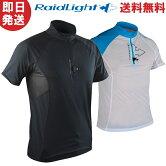 RaidLightレイドライトTシャツMEN'SULTRALIGHTSSTOPウルトラライトSSトップトレイルランニングトレランティーシャツGLHMT05