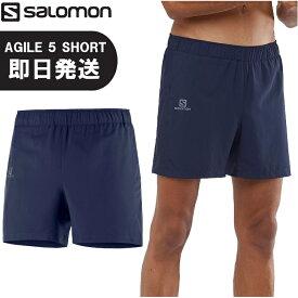 【ネコポス送料無料】SALOMON サロモン ランニング ショートパンツ ショーツ AGILE 5 アジャイル 5 トレイルランニング トレラン メンズ LC1289300