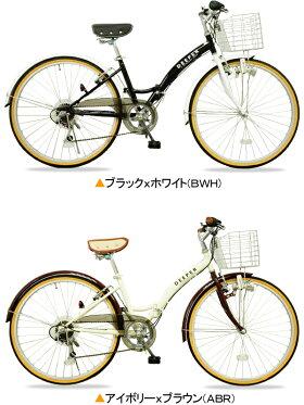 折りたたみ自転車シティサイクルママチャリDE-14