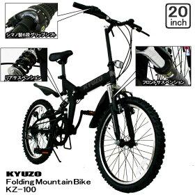 折畳自転車