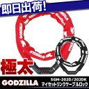 5,400円以上で送料無料 SAIKO 斉工舎 GODZILLA STEEL LINK DIAL SGM-202D/SGM-202DK ゴジラロック マイセット...