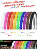 DURO bike tire HF-822 DIAMOND GRIP 26x1.95 h/e 1 book MTB tires only bike tire mountain bike bicycle MTB Announces cheap tire only fs3gm.