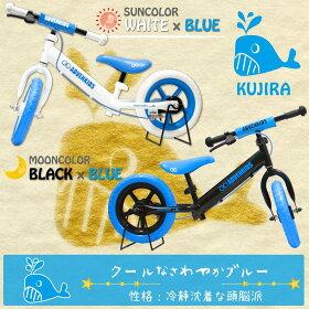 ランニングバイクジャパン公認