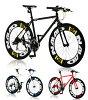 Bike bicycle CANOVER Pope — CAC-023 NAIAD (NIAID) bike 700 c alloy frame